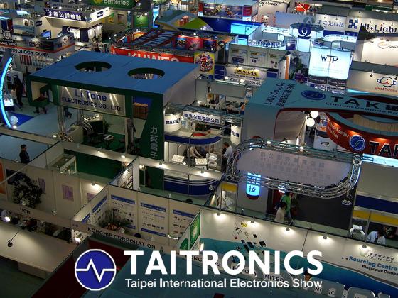 TAITRONICS 2017 (43rd Taipei International Electronics Show)