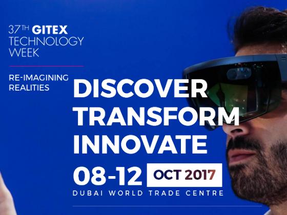 2017年杜拜電子展(GITEX)