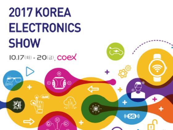 Korea Electronics Show 2017