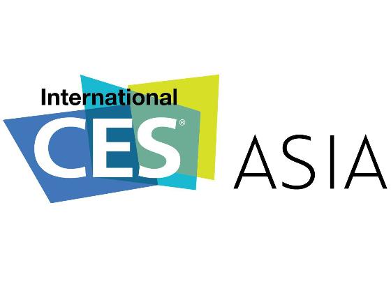 2018 亞洲消費電子展