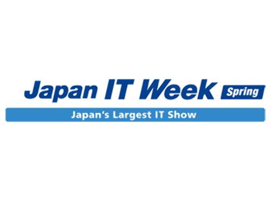 Japan IT Week Spring 2018