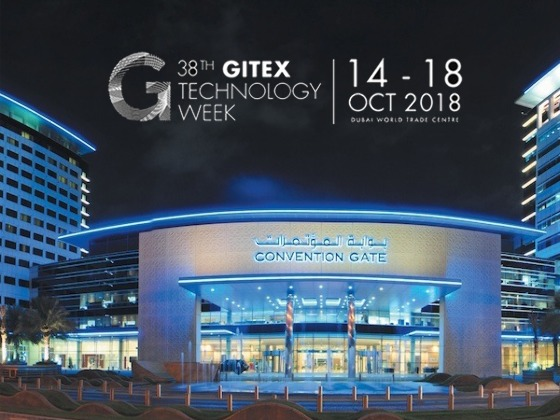 2018 杜拜電子展 (GITEX)