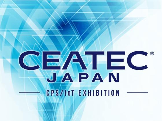 2018 日本电子高新技术博览会