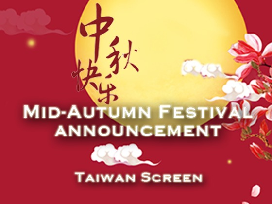 Mid-Autumn  Festival   announcement