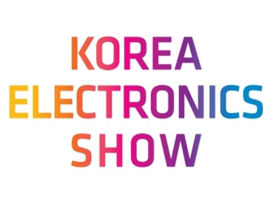 Korea Electronics Show 2018