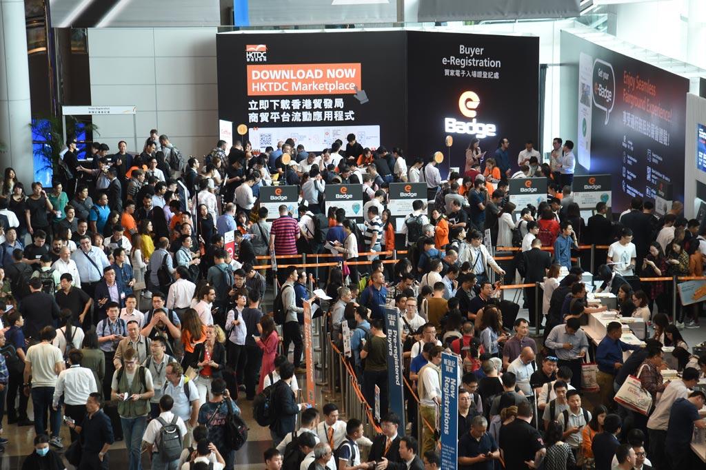 Hong Kong Electronics Fair 2020.Hong Kong Electronics Fair Spring Edition 2019 News