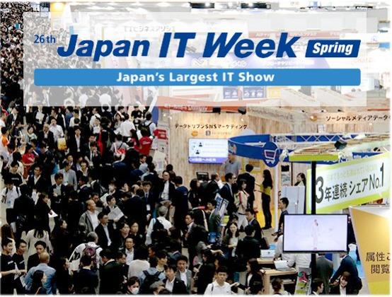 2019 日本東京國際資訊科技週(春季)