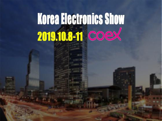 Korea Electronics Show 2019
