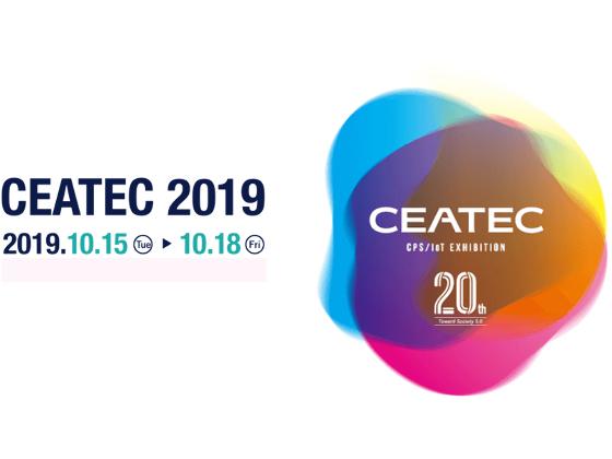 2019 日本最先端電子資訊高科技綜合展