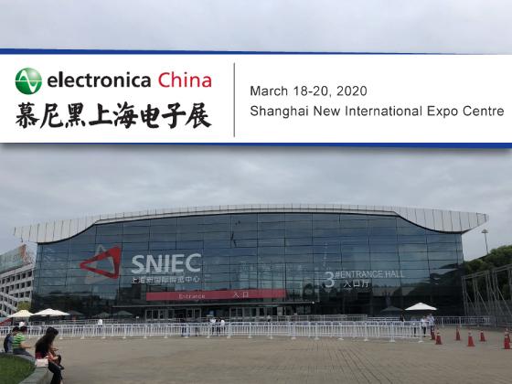 2020 慕尼黑上海電子展