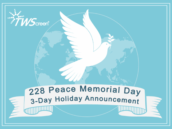 228 Peace Memorial Day 3-Day Holiday Announcement