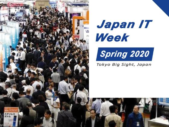 2020 日本東京國際資訊科技週(春季)