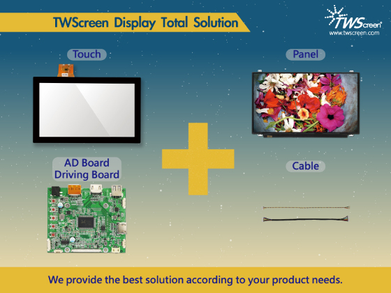 【TFT-LCD Panel】Mainstream Panel - Long term supply