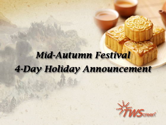 Mid-Autumn Festival 4-Day Holiday Announcement