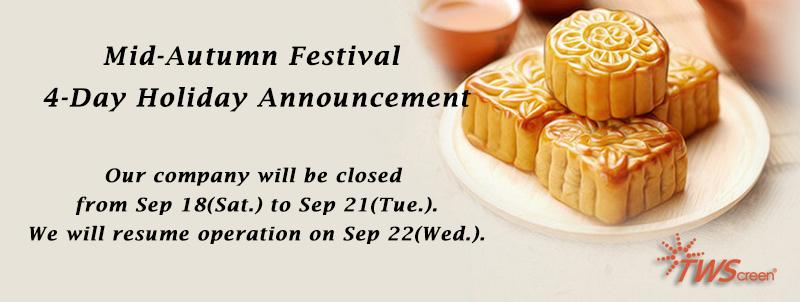 Mid-Autumn Festival Announcement