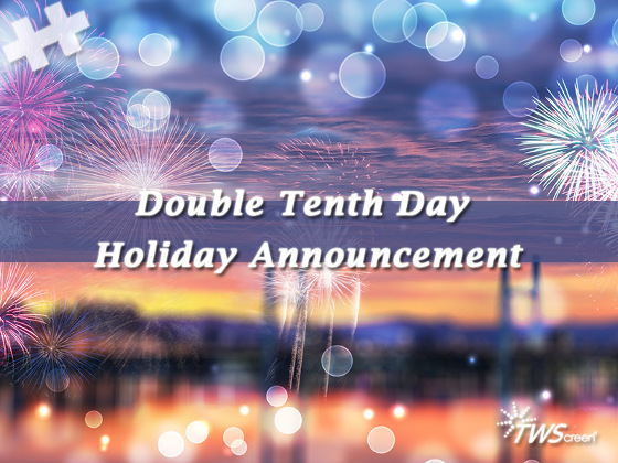 Double Tenth Day Holiday Announcement