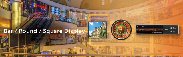 Bar Display / Stretch LCD-Product & Service-Taiwan Screen